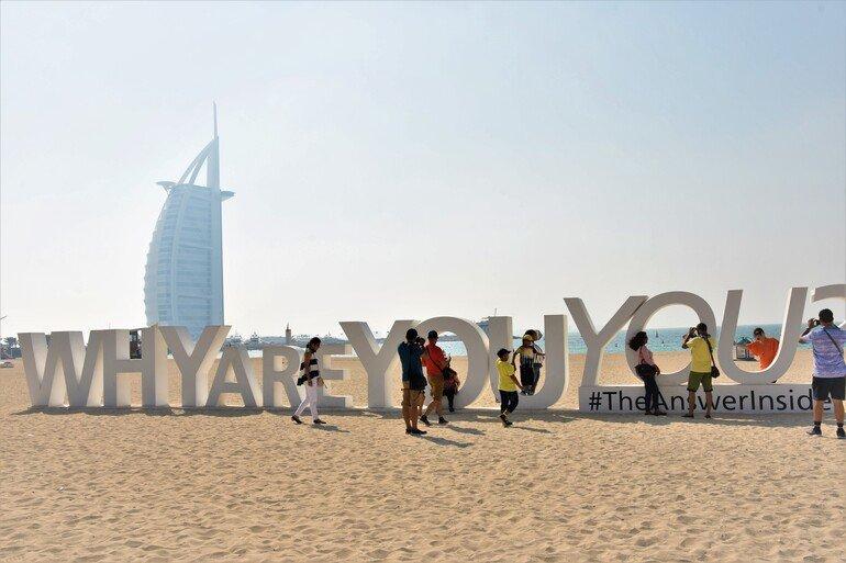 Playa pública de Dubai