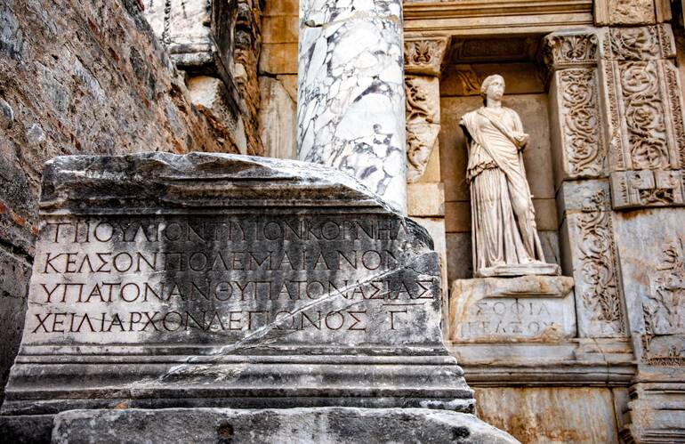 Que ver en Éfeso - La Biblioteca de Celso